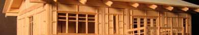 Prefabricated Timber Frame Housing